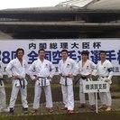 日本空手協会 横須賀北支部