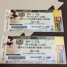 阪神VS広島戦チケット