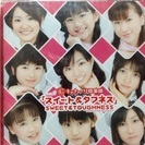 キャナァーリ倶楽部 DVD