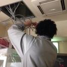 電気工事士募集、月給300000円〜