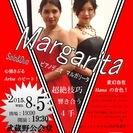 ピアノデュオ Margarita(マルガリータ)~真夏の夜の響宴...