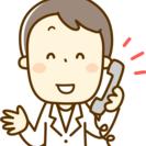 ★遠方の親御さまを電話で見守ります★