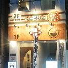 錦糸町でラーメン屋さんのアルバイト^^