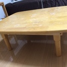 i.折りたたみテーブル