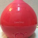 無料で!かわいいアロマ加湿器Dew Drop(ピンク)