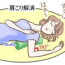 さとう式リンパケア セルフケア セミナー<8月30日>