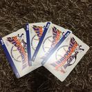 ジャンボドーム 9回券×4