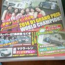 VIDEO  OPTION 動くカー雑誌