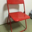 【終了】折り畳み椅子