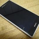 【わけあり 使用可】Xperia Z1 SO-01F ホワイト 判...