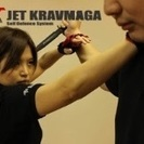 ジェット・クラヴマガ FBIやSWATで採用されている護身格闘術...