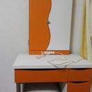 鏡台 ドレッサー オレンジ×ホワイト
