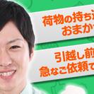 広島県で信頼される不用品回収企業へ