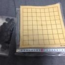 【値下げ】美品 ミニ碁盤