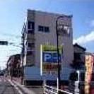 名古屋空港近く アロマ香りシェアハウス