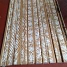 ※取引中※⑤中古北欧風アコーディオンカーテン、DIYの材料に。