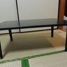 【無料】 ローテーブル