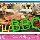 第2回和歌山BBQコン