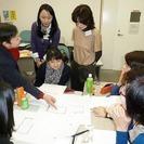 【1DAY講座】 ルームスタイリスト2級認定講座  - 京都市