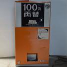 100円両替機 GLORY EF-3のご案内です