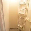 女性限定24800円!各部屋に流し台・冷蔵庫・レンジ完備。パーソナル重視型の女性専用ルームシェア - シェアハウス