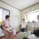 倉敷美感地区の中で暮らす★シェアハウス【洗濯船】