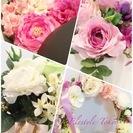 【初心者専門】他では教えてくれない!趣味でお花を楽しむのに本当に使...