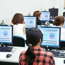 初心者からWebデザイナーを目指す!「就職に強い」パソコン教室、...