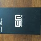ポケットwifi LTE - GL06_emobile