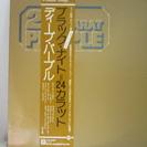 ★☆LP ディープ・パープル 「ブラック・ナイト=24カラット」☆★