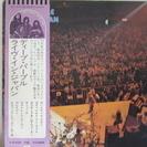★☆LP ディープ・パープル 「ライブ・イン・ジャパン」☆★