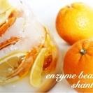 自分で作る健康!酵素シロップレッスン(単発)・酵素ビューティーマイ...
