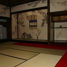 【ご当地講座】皇室ゆかりの寺 泉涌寺で香を聞く  - 京都市