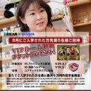 【心理の資格】心のスペシャリストがおこなう説明会【業界No.1ス...