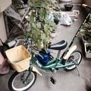 子供用14インチpeople自転車の画像