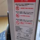 喘息の方に最適と思います】オイルヒ-タ- 電圧100V 消費電力...