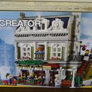 部屋を侵略されているのでレゴ買ってください。取りに来れる方限定