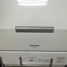 【終了】Panasonicプチ食洗
