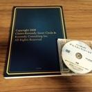 インターネットビジネス書籍セット&DVD