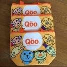 【受付終了】QOOのクーラーバッグ