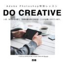 【Photoshop】写真の修正・加工方法教えます/あなたの写真を...