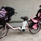 ギュットミニDX 20インチ ピンクの画像