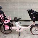 ギュットミニDX 20インチ ピンク - 川崎市
