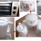 中古家電17点セット 冷蔵庫 洗濯機 電子レンジ ガスコンロ テレビ エアコン 等 - 家電