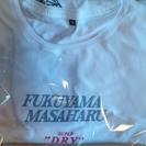 福山雅治 アサヒスーパードライ当選商品Tシャツ (M) 新品