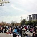 2015年9月開催 リサイクル&手作りフリマ(青空アートバザール江...
