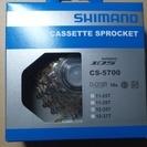 【新品】シマノ105 カセット  CS-5700 12-25T ...