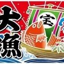 【入社祝い金5万円】上場大手外食チェーン企業で働きませんか?〜店...