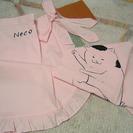 猫村さんのピンクのエプロン&三角巾...