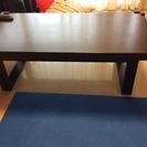 大塚家具のセンターテーブル ウォールナット ローテーブル